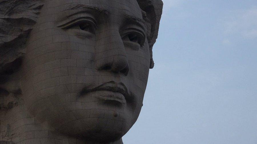 Мао дзе дун секс символ китая