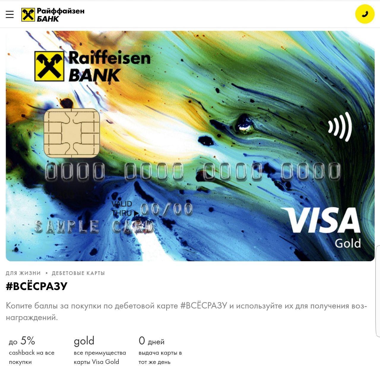 Банк хоум кредит оренбург адреса