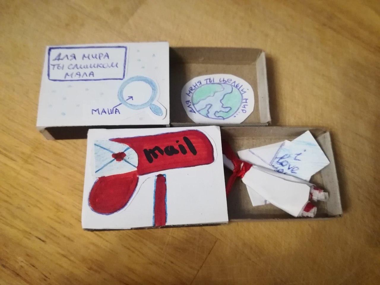 Любовь подарки своими руками на фото 705
