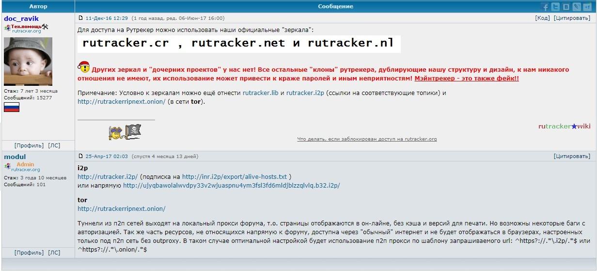 http rutracker org english