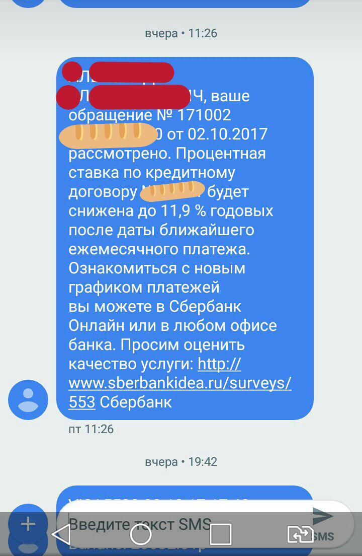 609 credit repair contact number