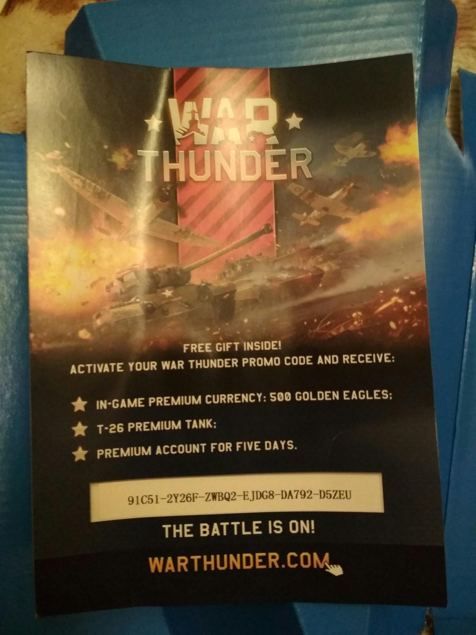 для чего ключи в war thunder