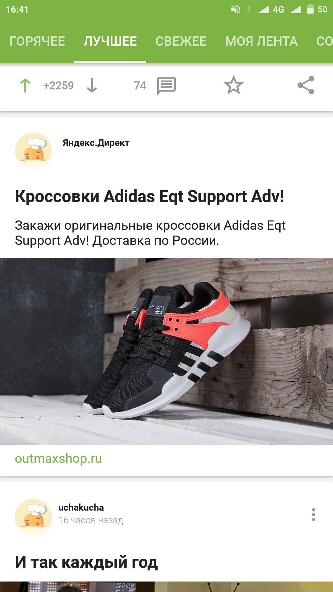 0cfba82a Реклама поддельных кроссовок на пикабу