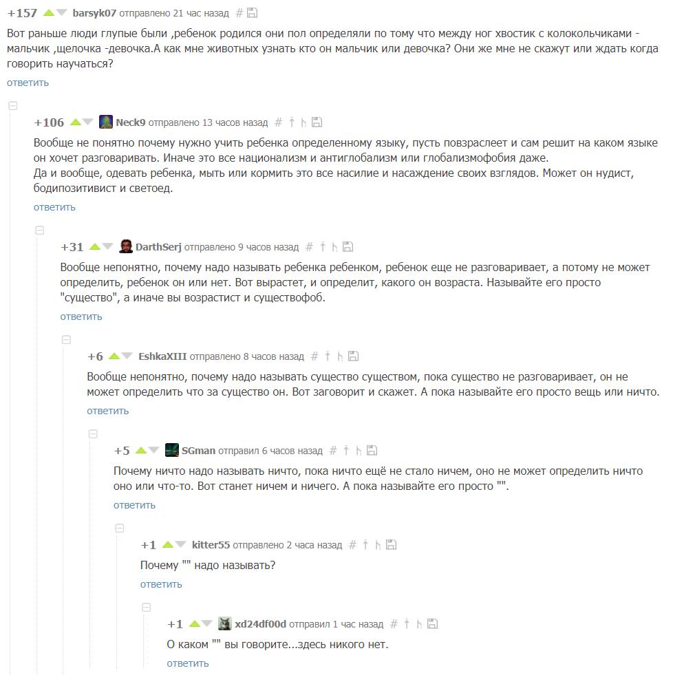 porno-shelochka-mezhdu-nog-kogda-zhena-ginekologa