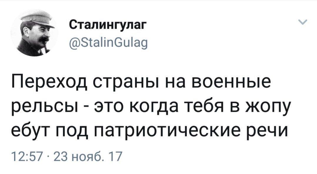 foto-molodezhnih-ebut-porno-goryachih-kostyumah