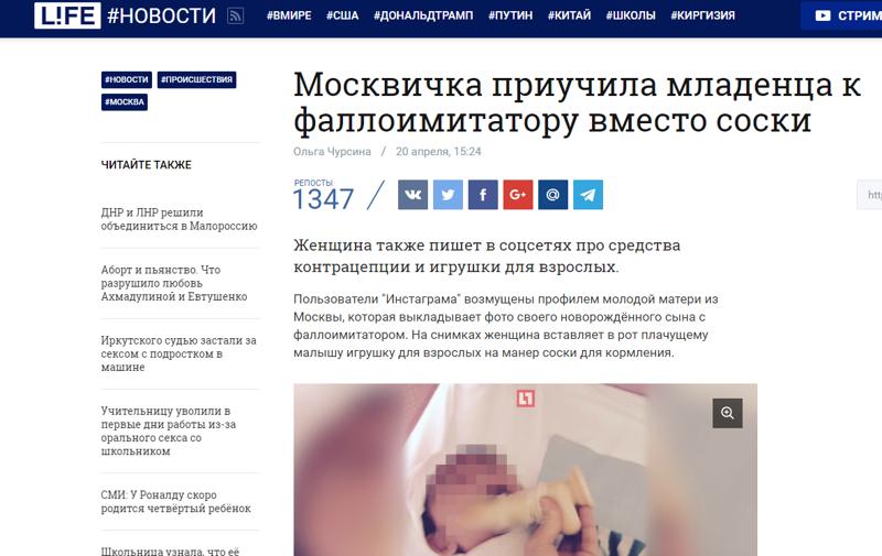 foto-rastyagivayut-anal-rukami-v-kontakte-rakom-foto