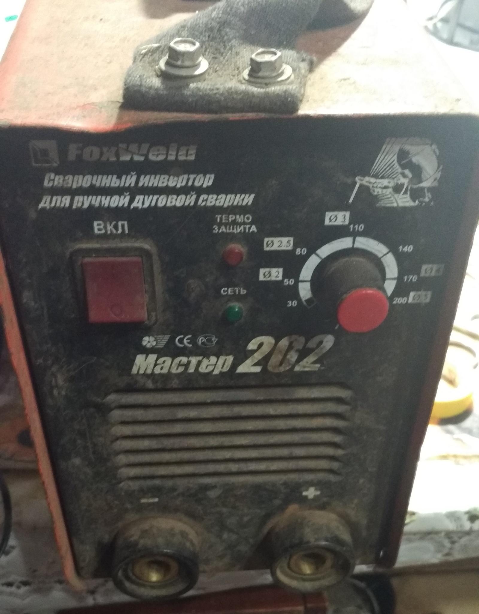 Почему греется сварочный аппарат бензиновый генератор husky 3600