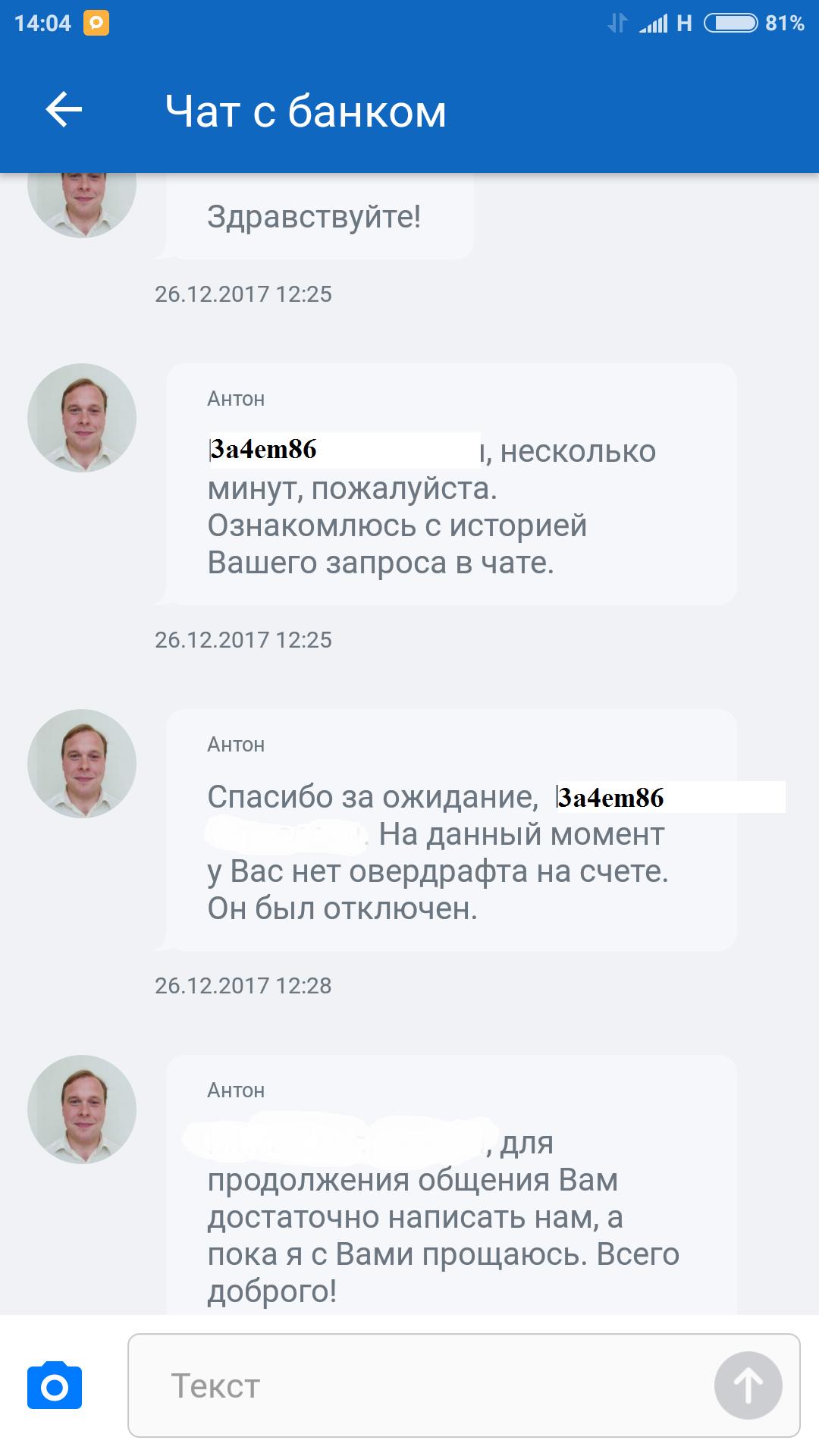 банк втб-24 официальный сайт москва