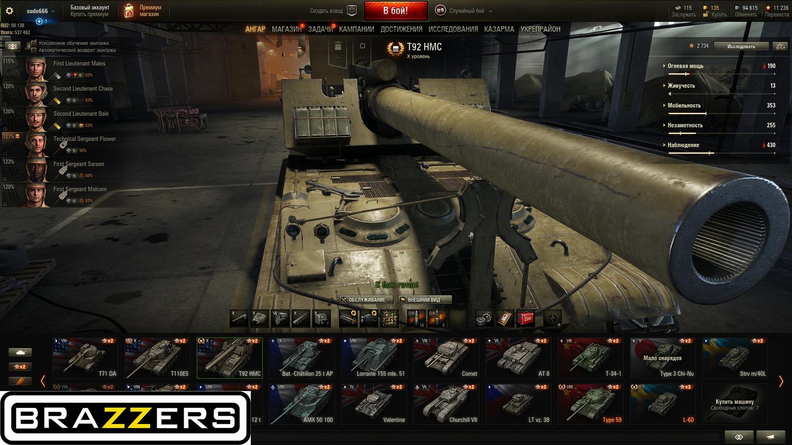 Мир танков порно ангар