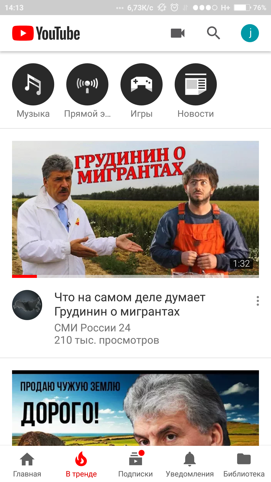 yutube-huy-bolshoy-vlagalishe-rastyanutoe-ot-vsey-sili-foto