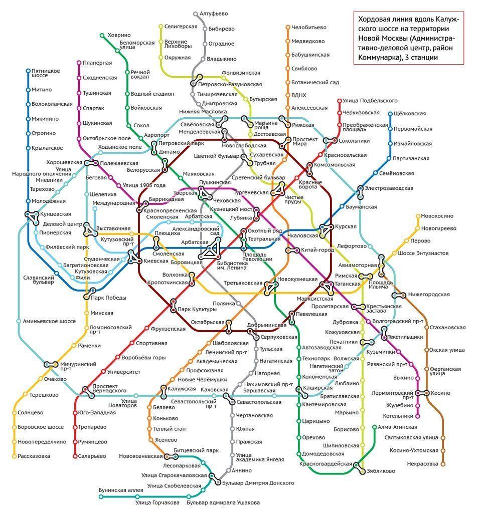 Схема метрополитена на 2020 фото 925