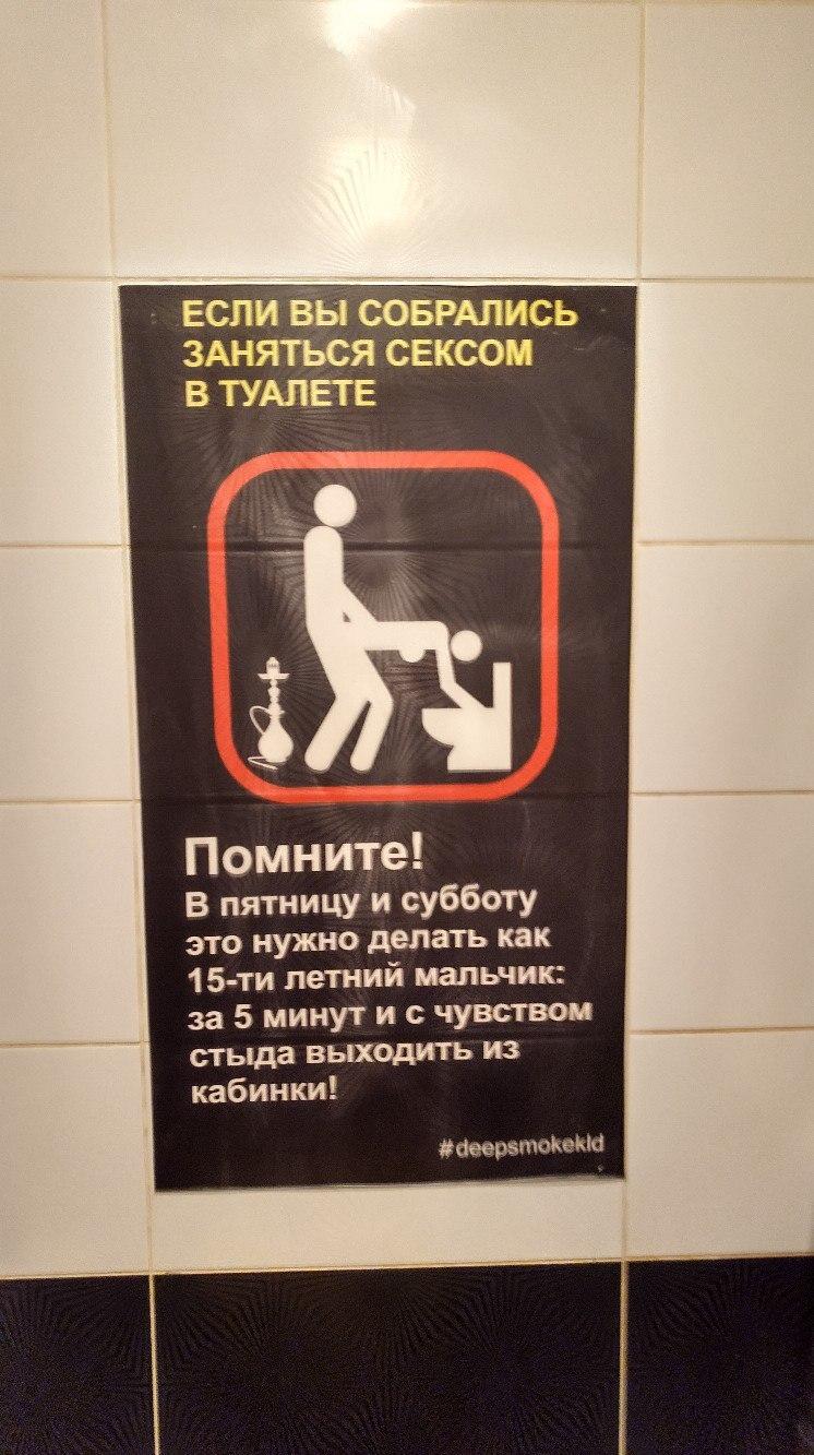 tualeti-gde-mozhno-potrahatsya