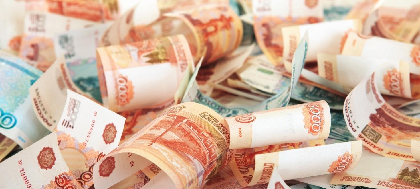 игра с деньгами угадать куда пойдет валюта