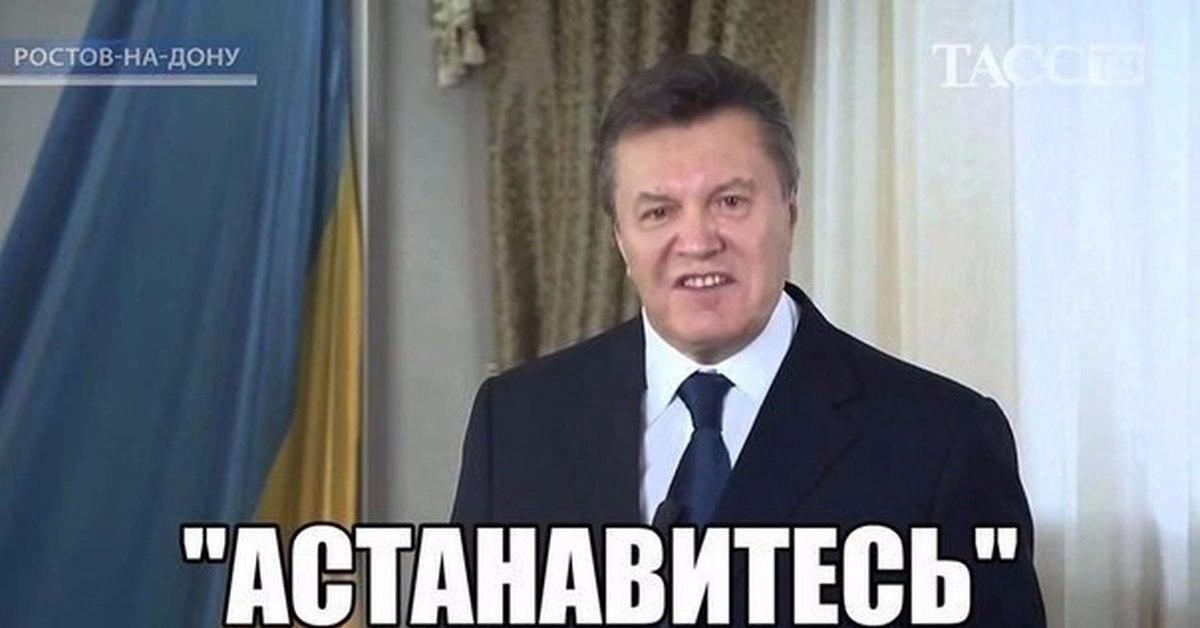 У четвер 24 січня відбудеться оголошення вироку Януковичу - Цензор.НЕТ 3648