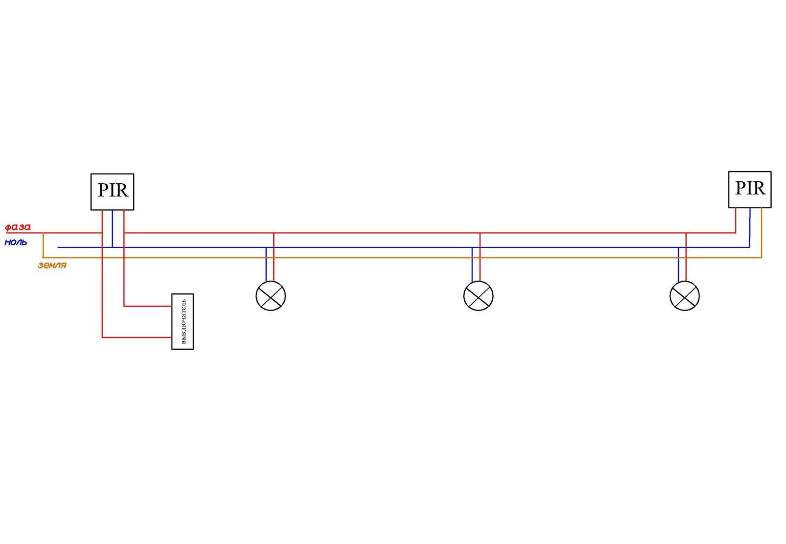 Схема подключения датчика движения с выключателем фото 221