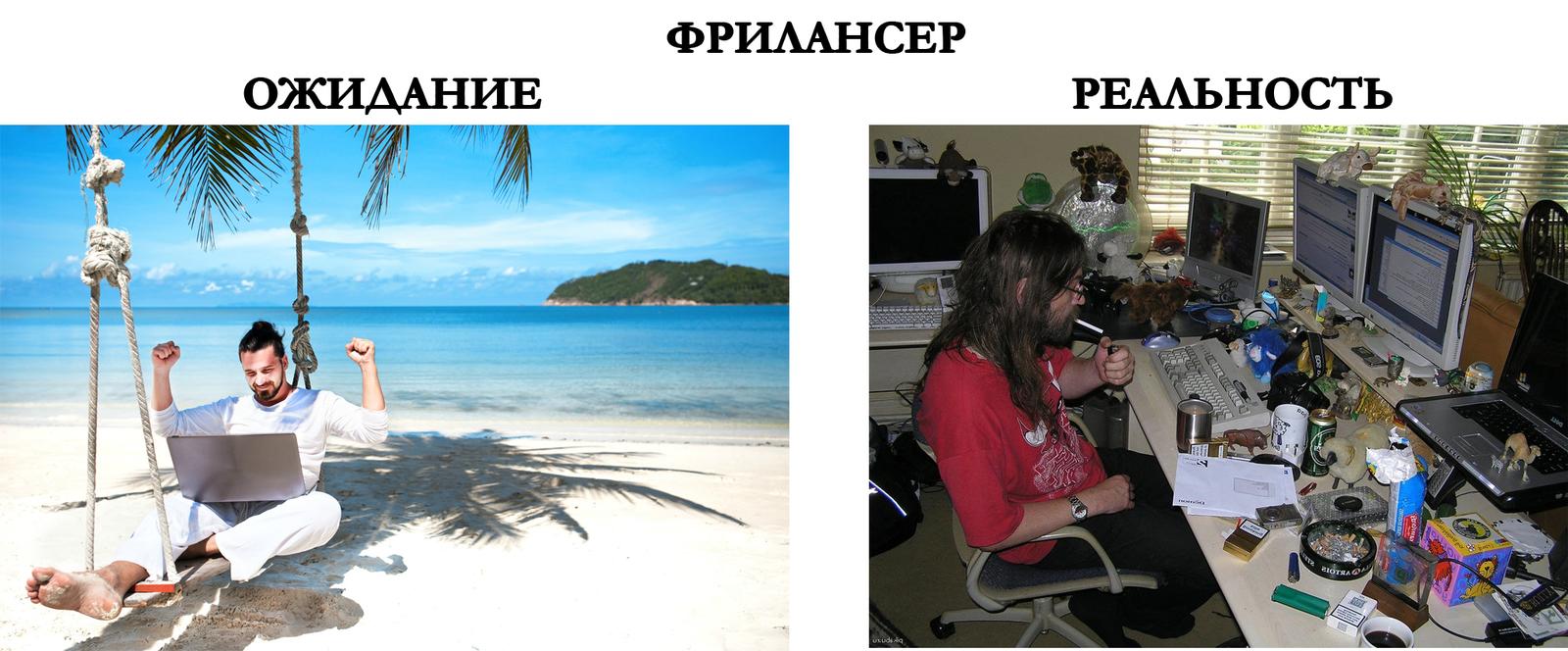 https://cs7.pikabu.ru/post_img/big/2018/02/21/9/1519227143181073842.jpg