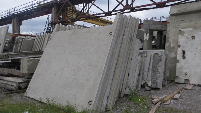 Бетон ссср бетон цемент презентация