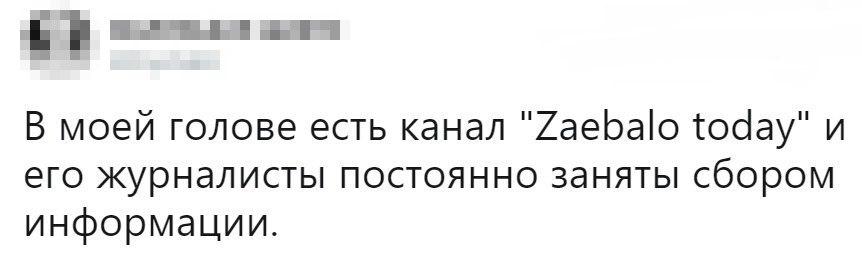 https://cs7.pikabu.ru/post_img/big/2018/04/04/5/1522824782122634163.jpg