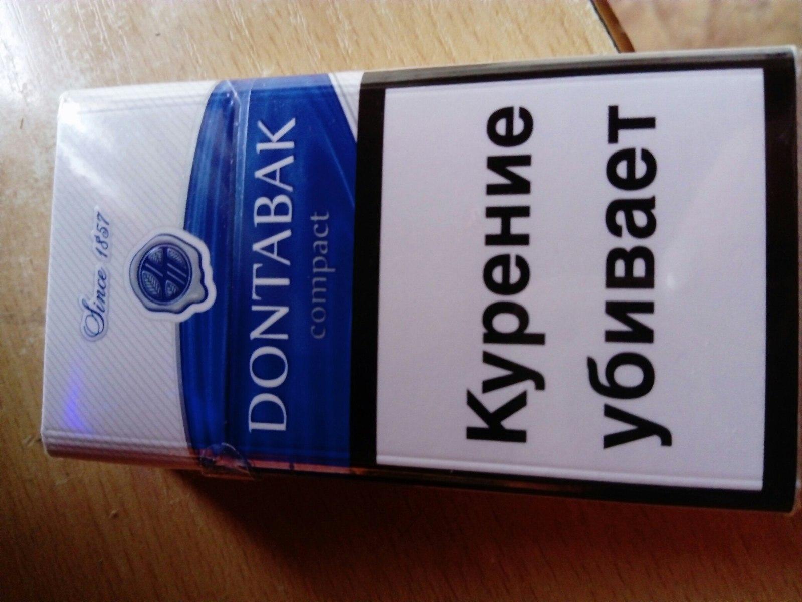 сигареты из лнр и днр купить