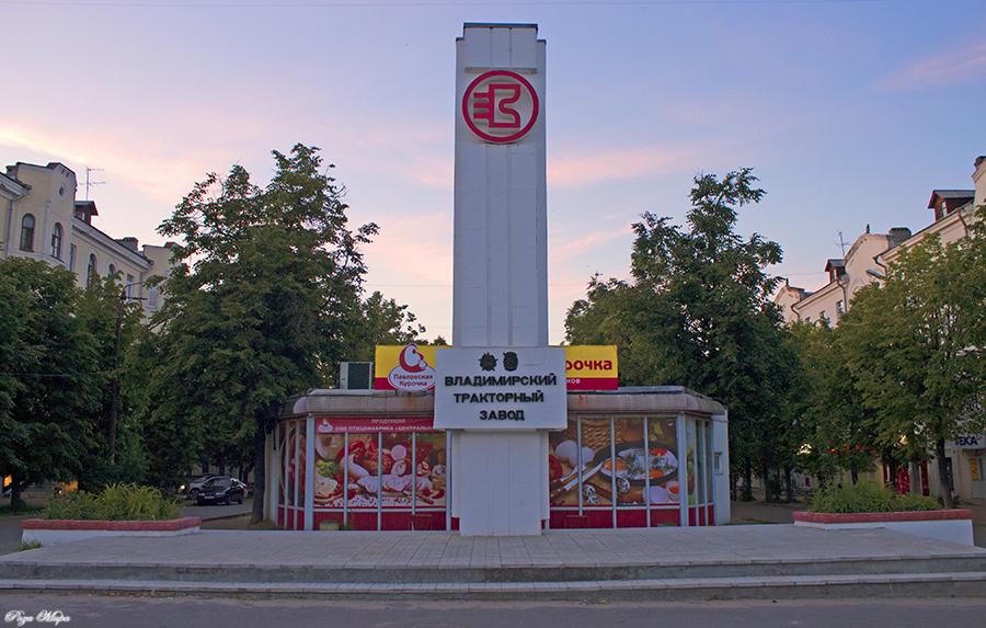 челябинский тракторный завод причины банкротства