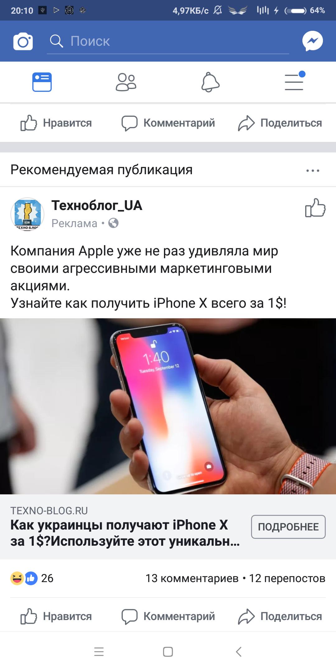 Можно рекламировать сайт контекстная реклама рунета рейтинг