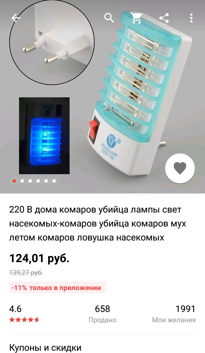 https://cs7.pikabu.ru/post_img/big/2018/05/15/5/1526366910180432661.png