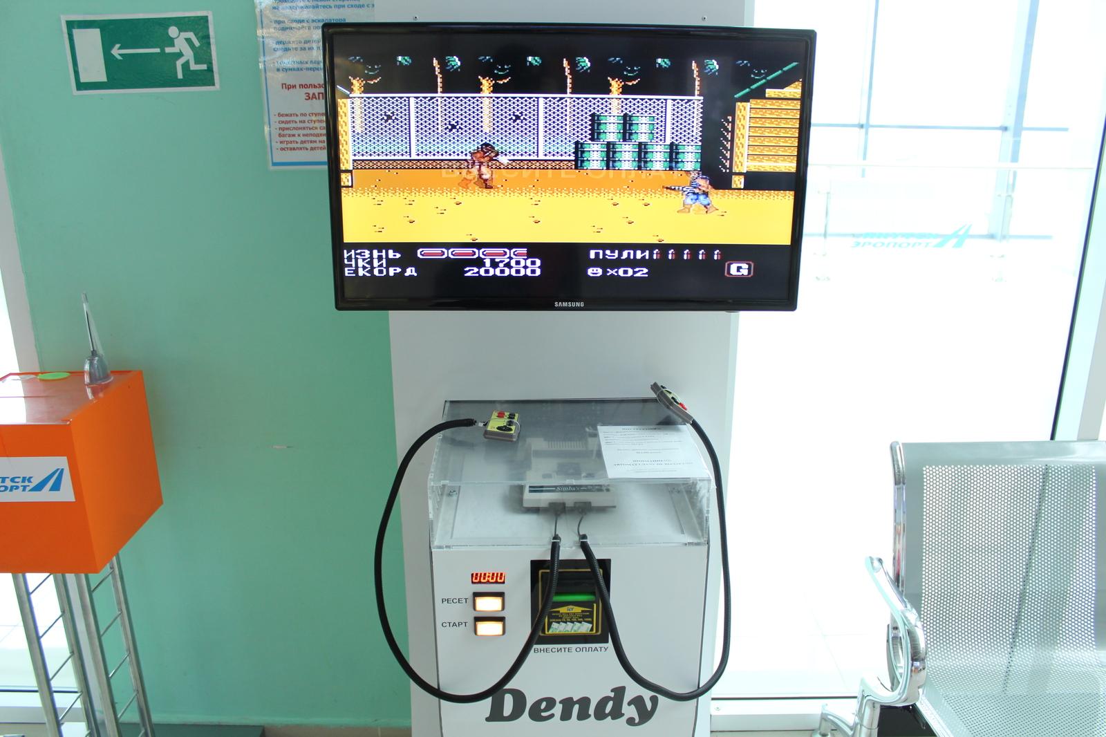 игровой автомат помидоры комментарий