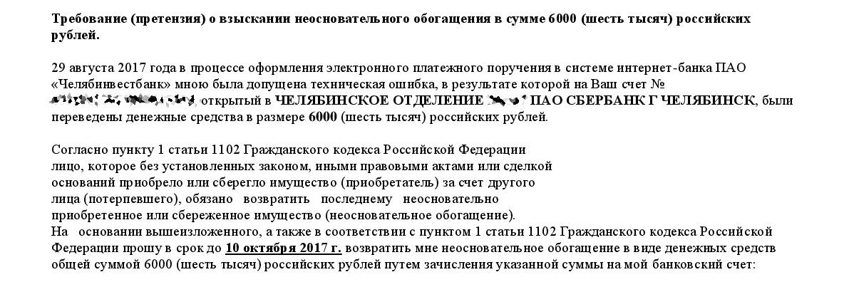 Статья 228 налогового кодекса рф