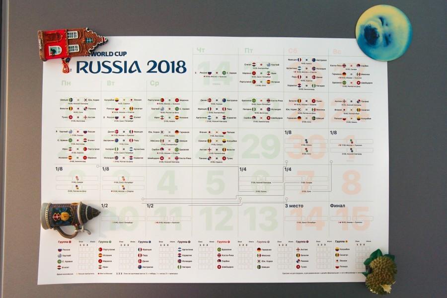 Календарь-расписание матчей чемпионата мира по футболу 2018 Чм 2018,  Календарь, Расписание матчей 87c5974f3b9
