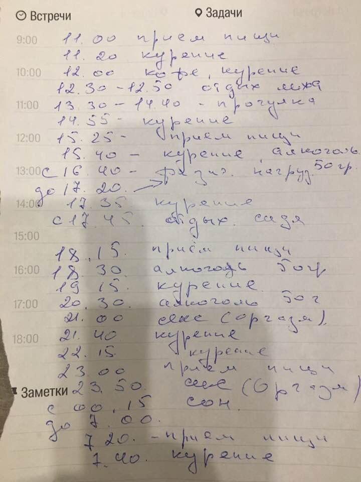 zachem-drochat-muzhiki-pered-monitorom-dvoynie-proniknoveniya-kategoriya-video-iz-filmov
