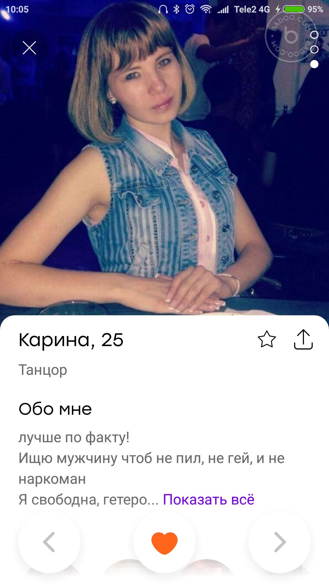 Девочка страпоном познакомится мужчине для секса