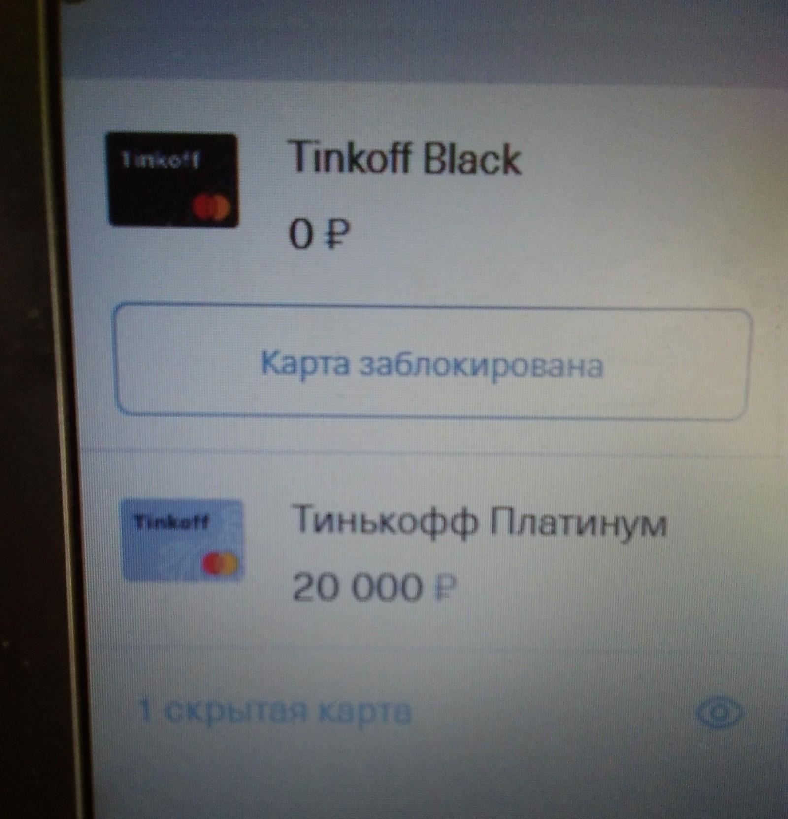гугл карта со спутника в реальном времени бесплатно смотреть онлайн советский хмао