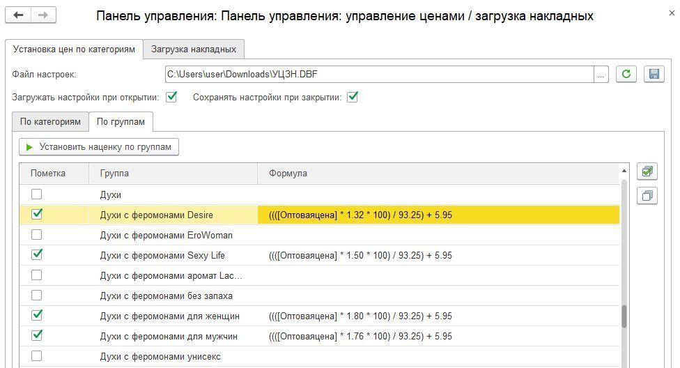 удалил эту скачать бесплатно инцест русский считаю, что ошибаетесь