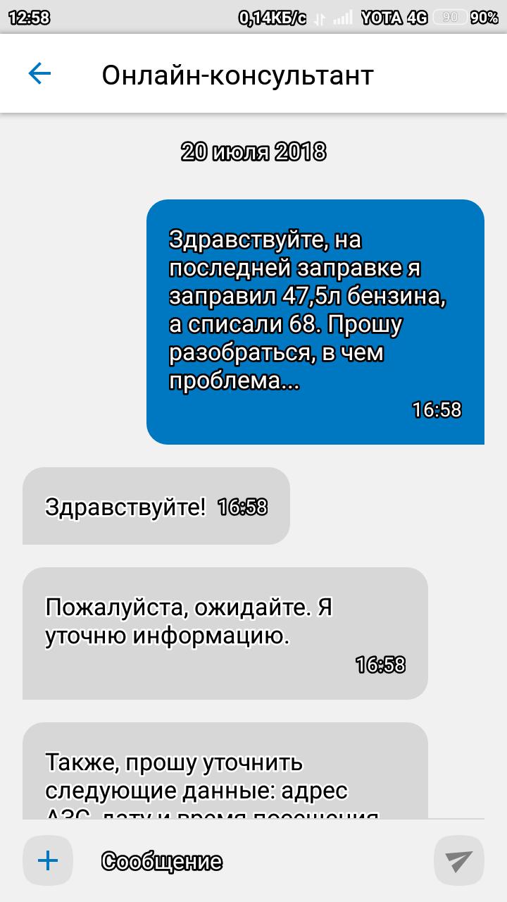 Средняя пенсия в москве 2020 году