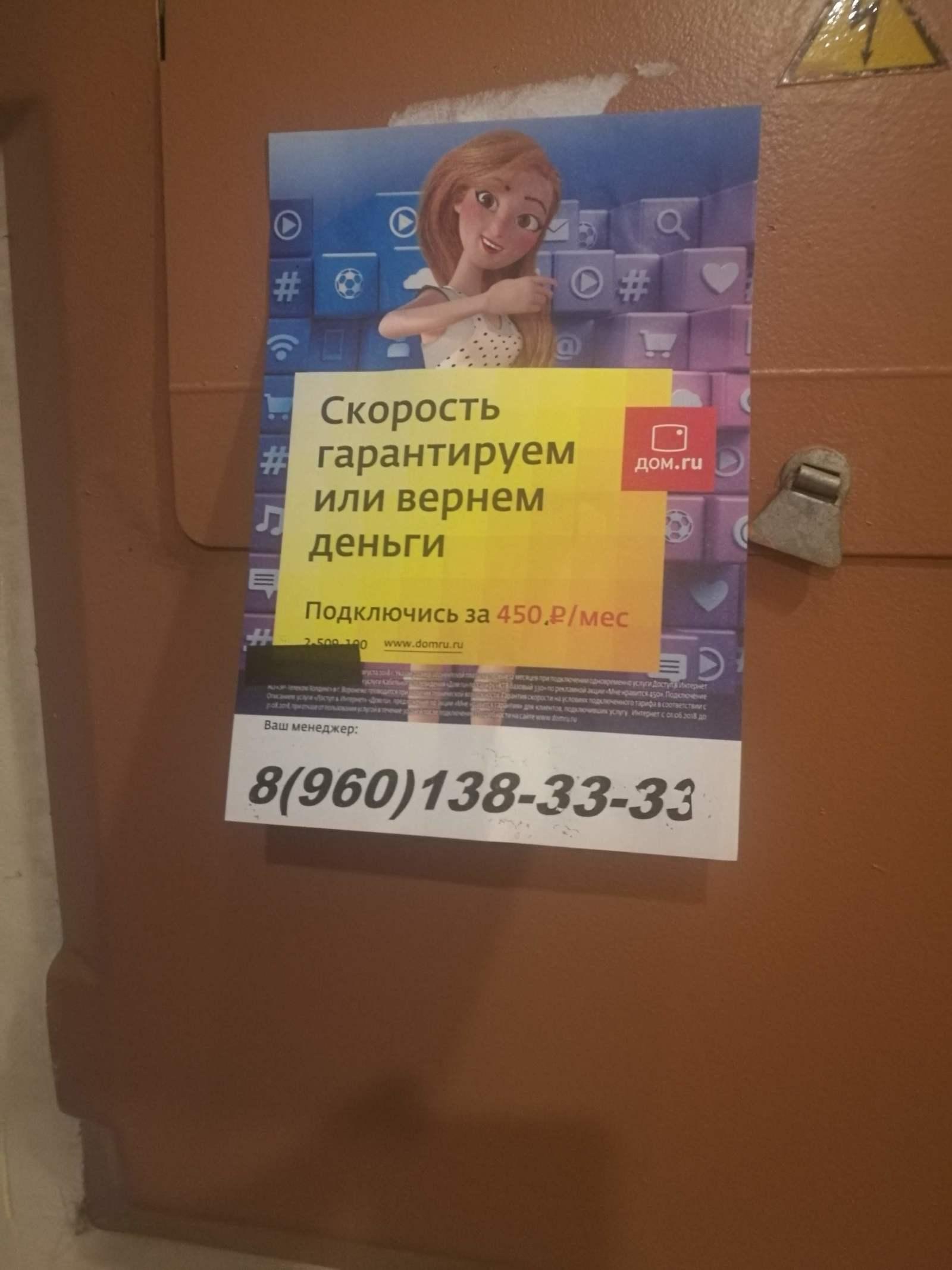 podryad-v-podezde-fotografii-tesha