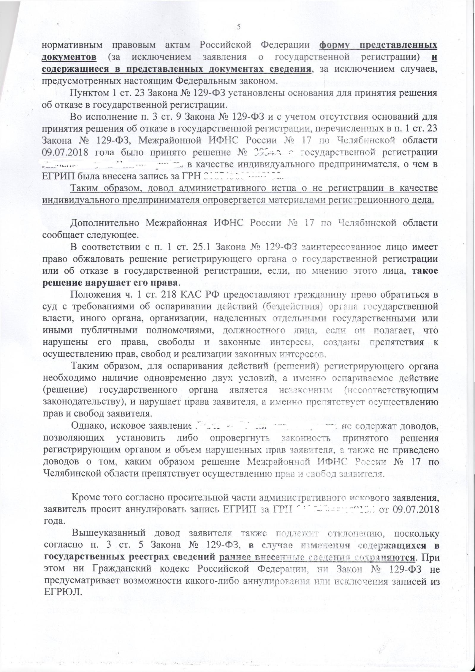 сроки подачи декларации 3 ндфл по обучению