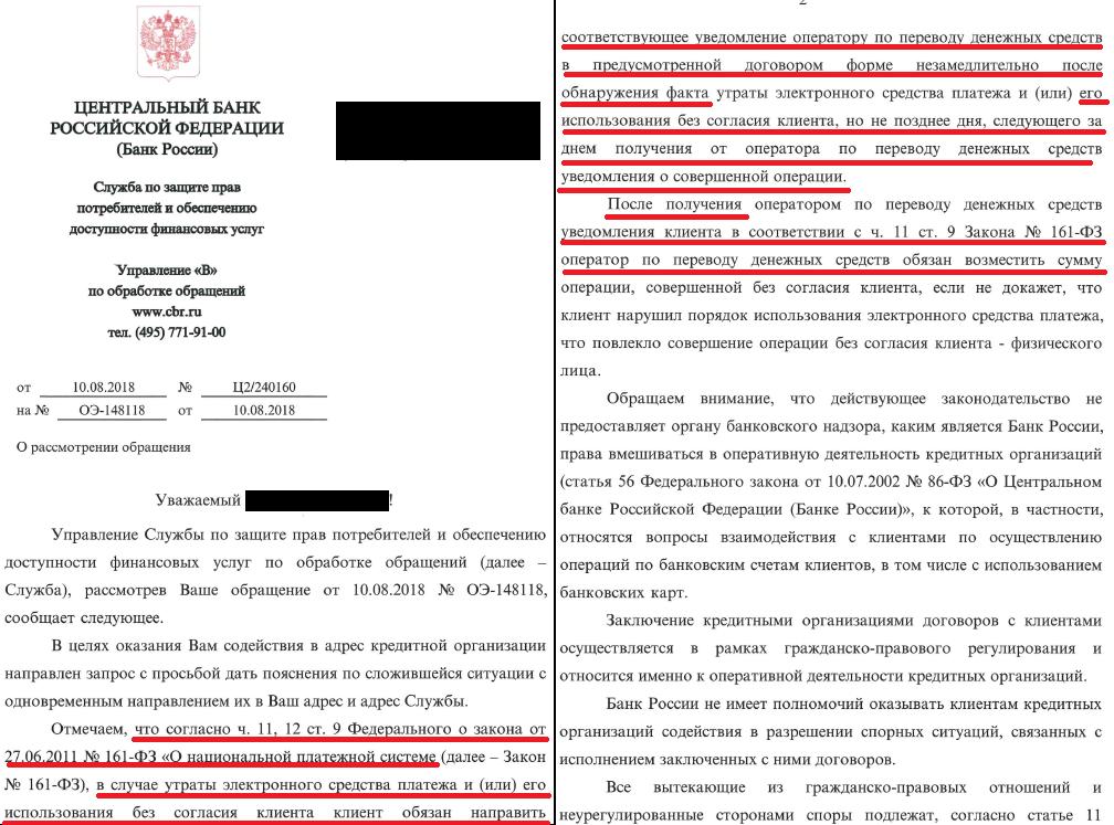 Русский стандарт сколько можно взять кредитов взять кредит машину без первоначального взноса