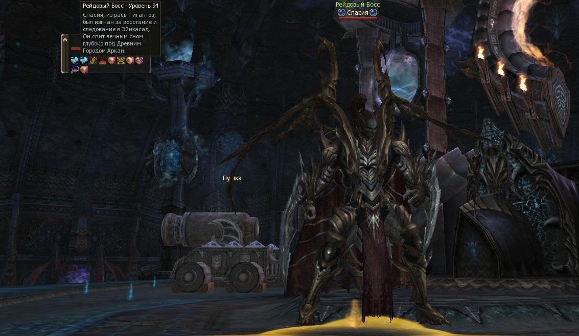 Lineage 2 goddess of destruction попасть в аркан