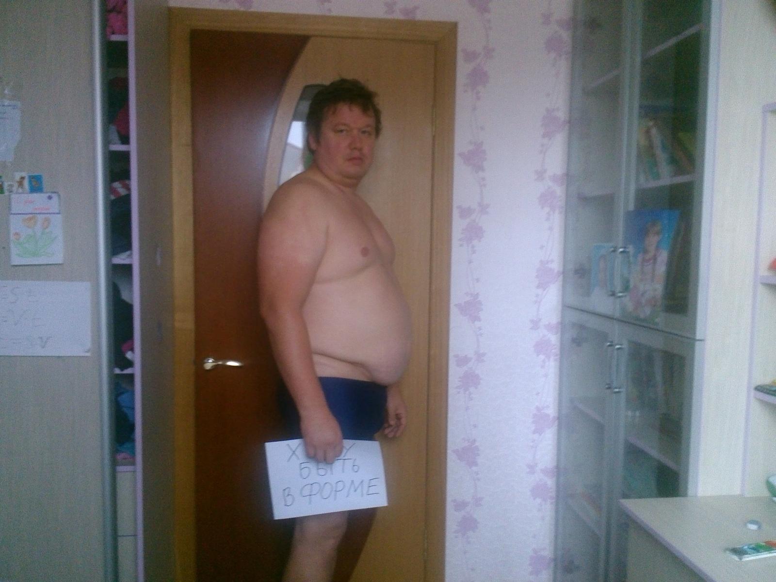как сбросить лишний вес мужчине утром