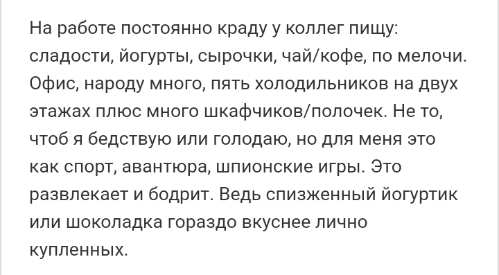 vilizivanie-anusa-forum-prostitutka-trahaetsya-v-fure