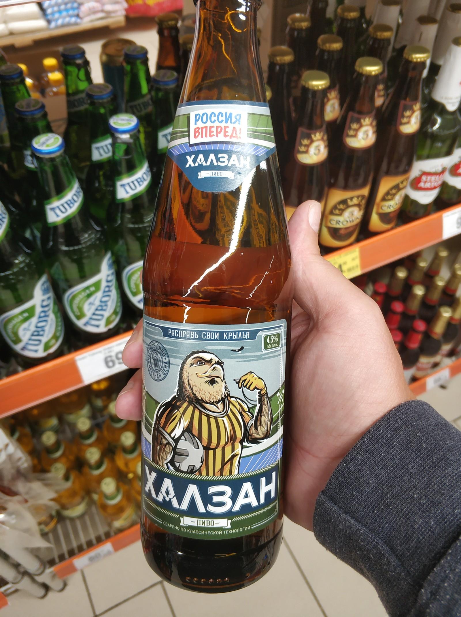 Как сделать пиво из хмеля фото 873