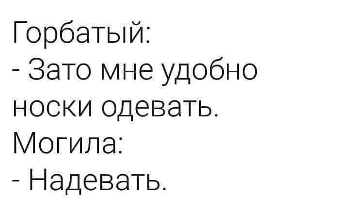 https://cs7.pikabu.ru/post_img/big/2018/08/31/7/153571292614265613.jpg