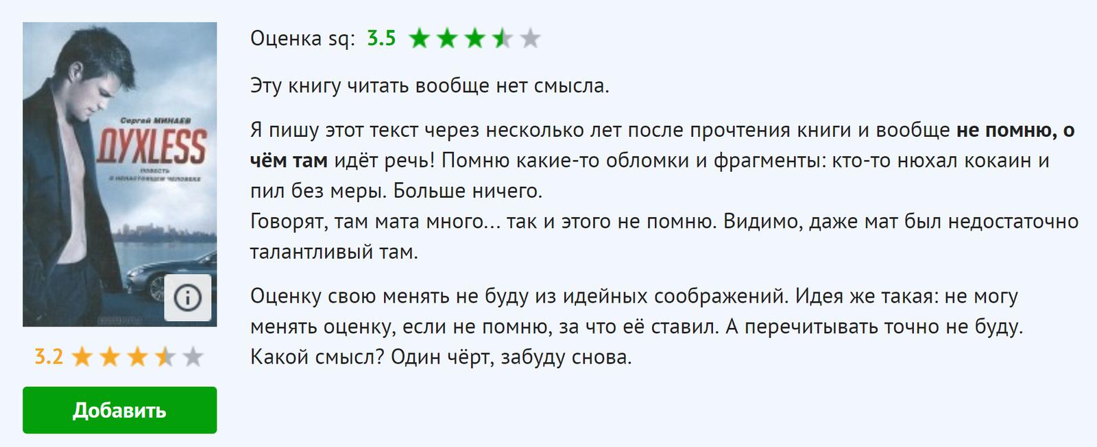 Все банки равны, но некоторые равнее, или Почему в России может остаться 30 банков рекомендации