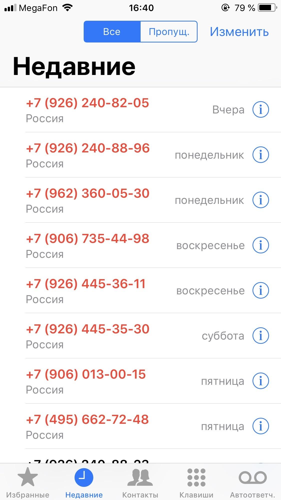 Отзывы и жалобы – Московский Кредитный Банк – Ассоциация российских банков
