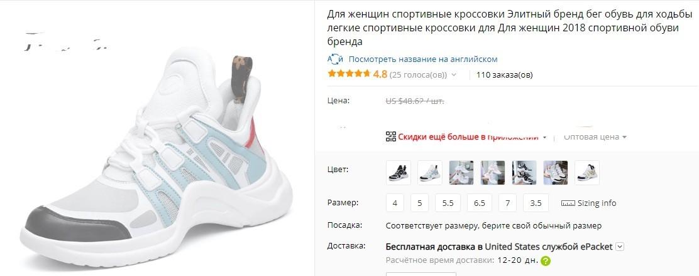 c9c358e2 Китайские подделки на крупных онлайн-платформах Покупки в интернете,  Интернет-Магазин, Подделка