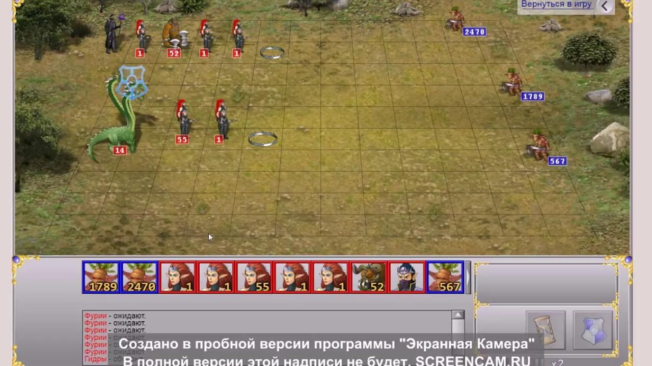 игра за рыцаря в героях войны и денег