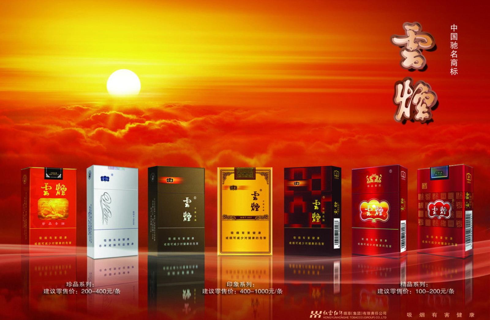 Где заказать в китае сигареты купить основу для электронных сигарет мерк