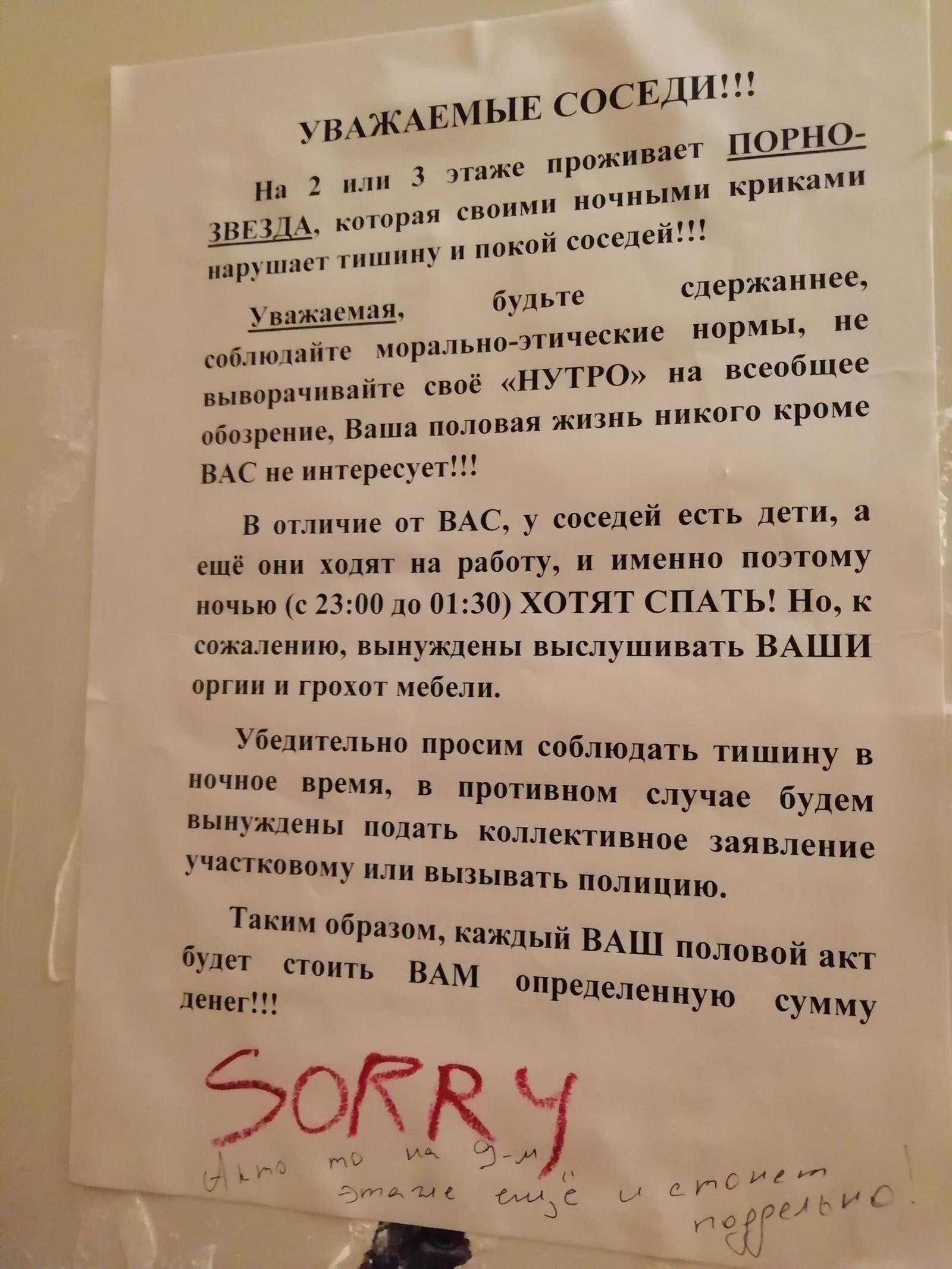 Секс Вудман Малолетки