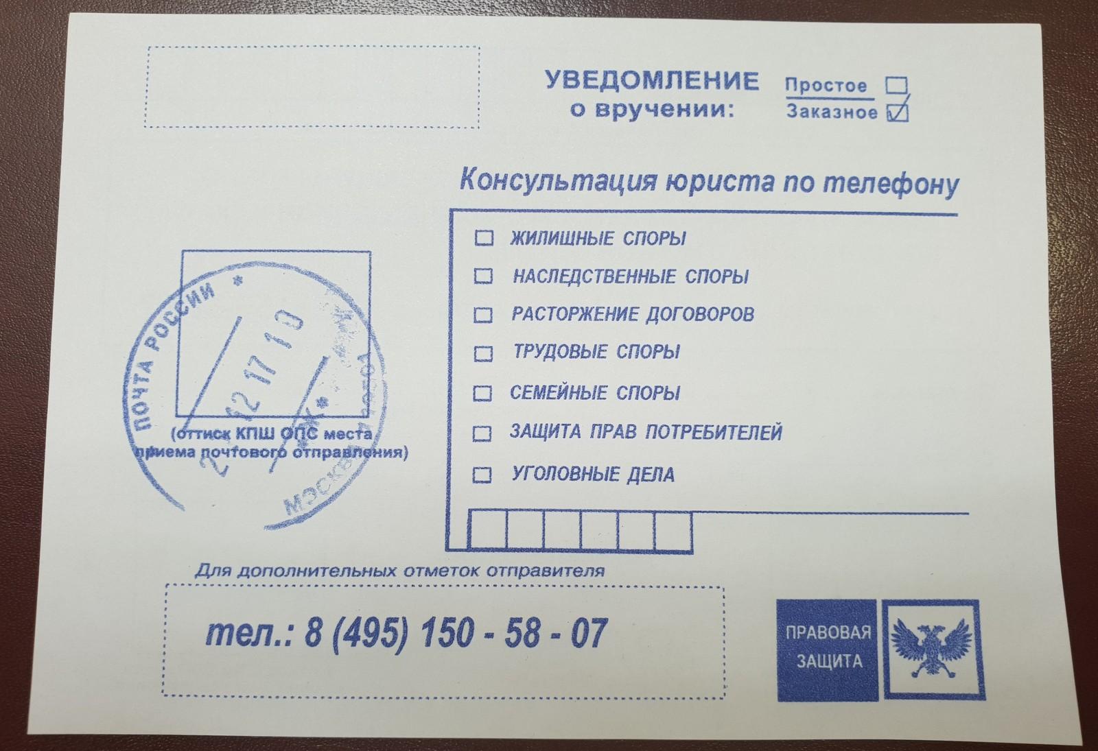 Рабочее время почты россии