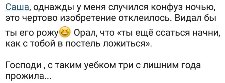 babi-ochen-hotyat-ebatsya-s-matom-tatuirovkoy-krilyami-fentezi